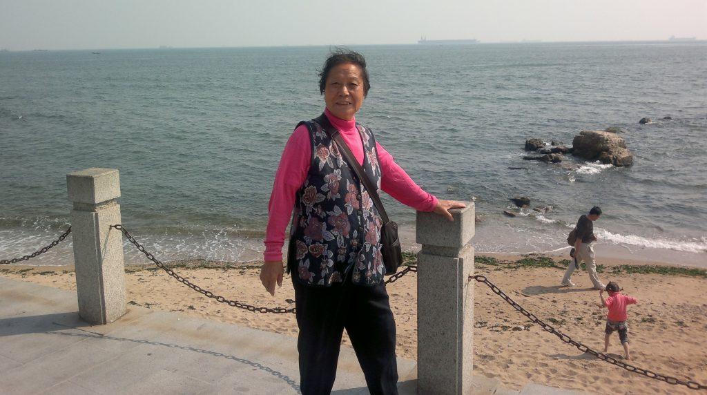 李永兰老师