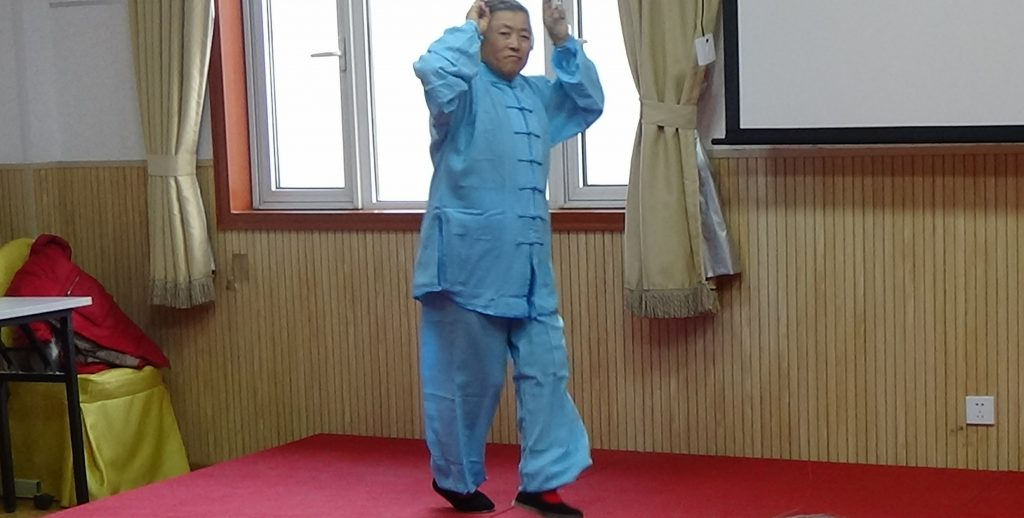 杨新菊老师
