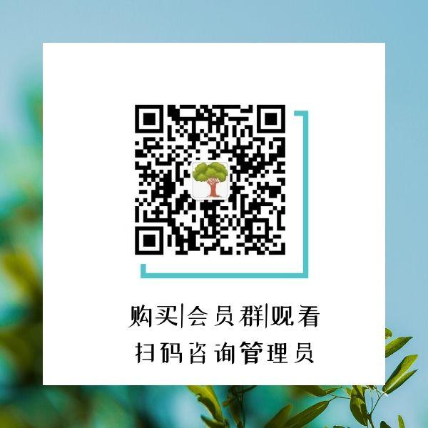 郭林新气功抗癌功法详解