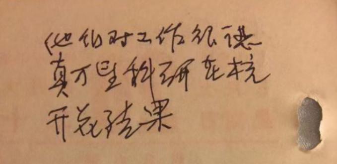 忆郭林老师与她的新气功疗法