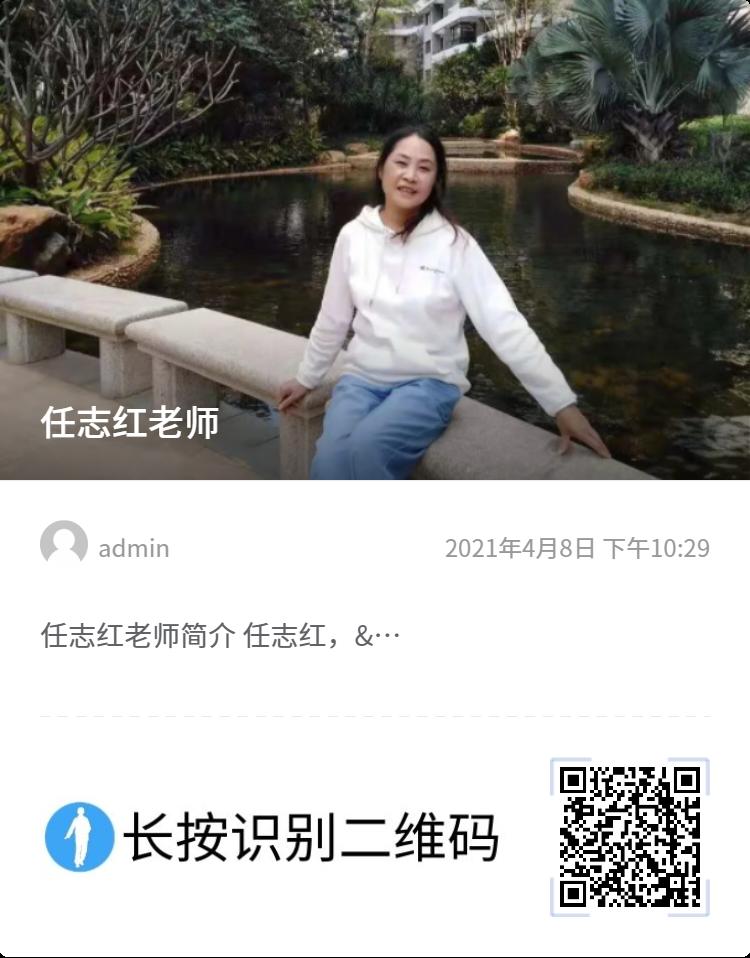 """021年5月-河南郭林新气功培训班招生简章"""""""