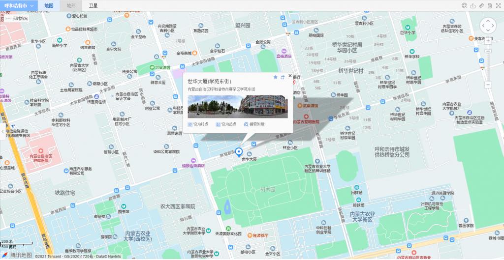 """021年7月-呼和浩特郭林新气功培训班招生简章"""""""